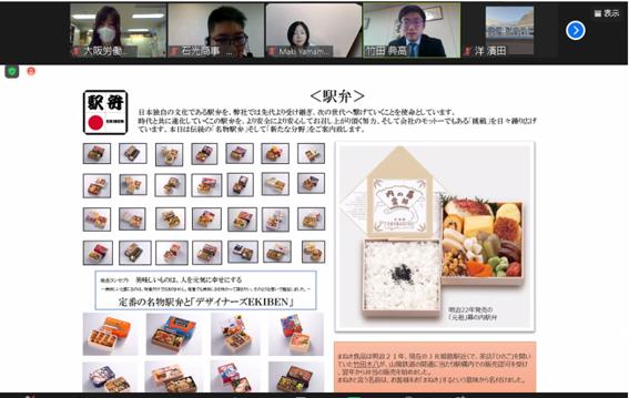 当日の写真 まねき食品株式会社01