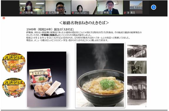 当日の写真 まねき食品株式会社02