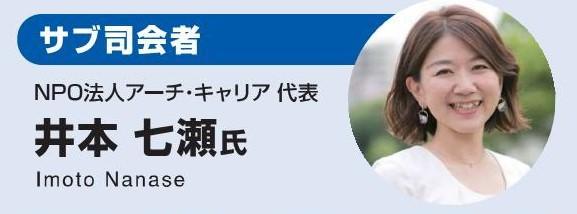 profile_imoto.jpg