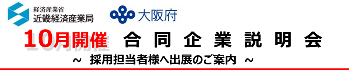 kinei_header_698x140.png