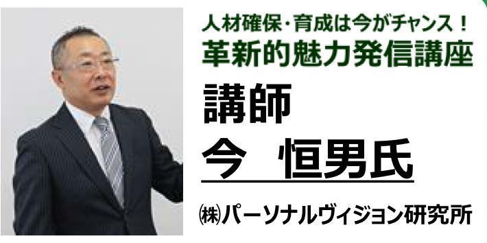 plofilepicture_miryokuhassin-teityaku_20201125.jpg