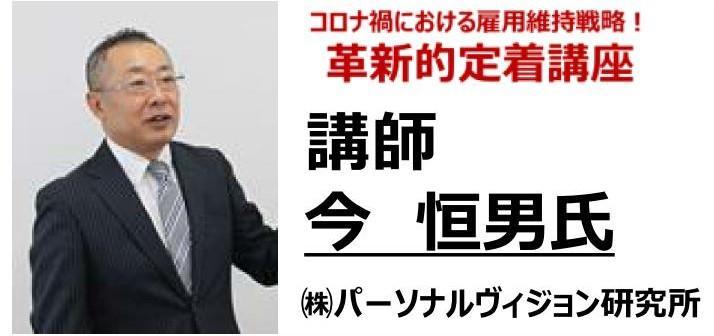 plofilepicture_teityaku_20201125.jpg