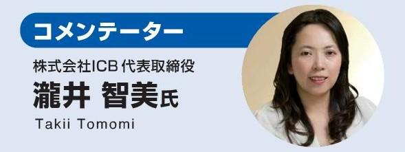 profile_takii.jpg