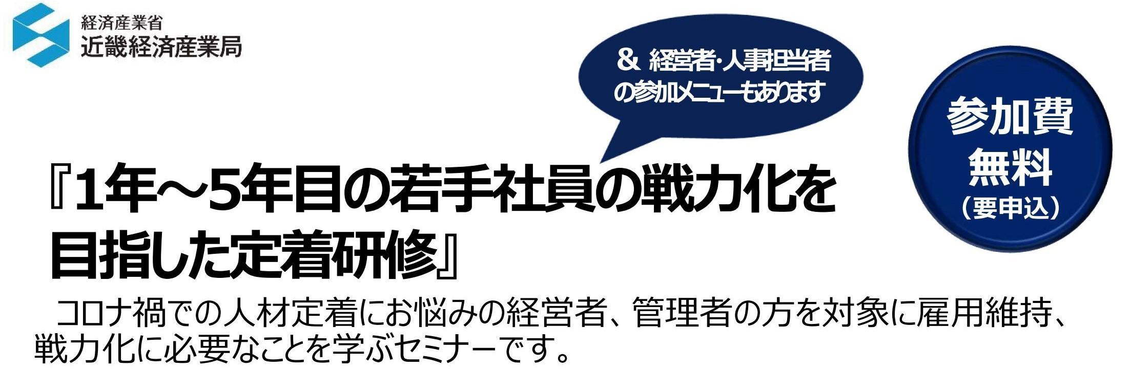 teichaku-osakafu-sitetop.jpg